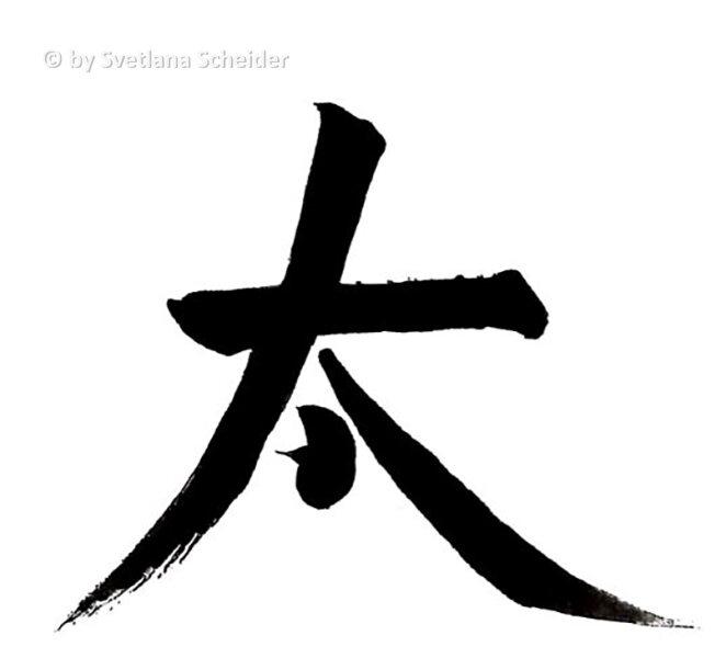Zeichen Tai