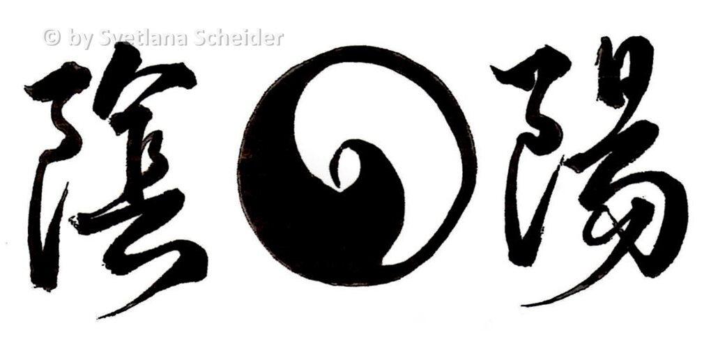 Zeichen Ying Yang